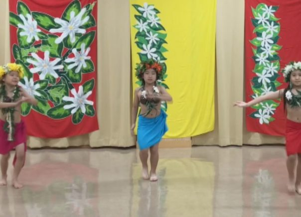 Happiness Hula & Tahiti